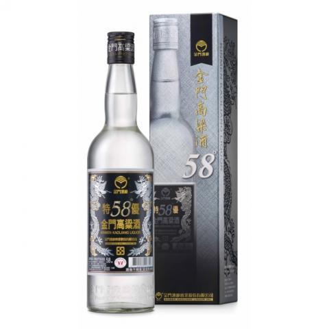 2652c6f50d94 Add to Watchlist · Superior Kinmen Kaoliang Liquor